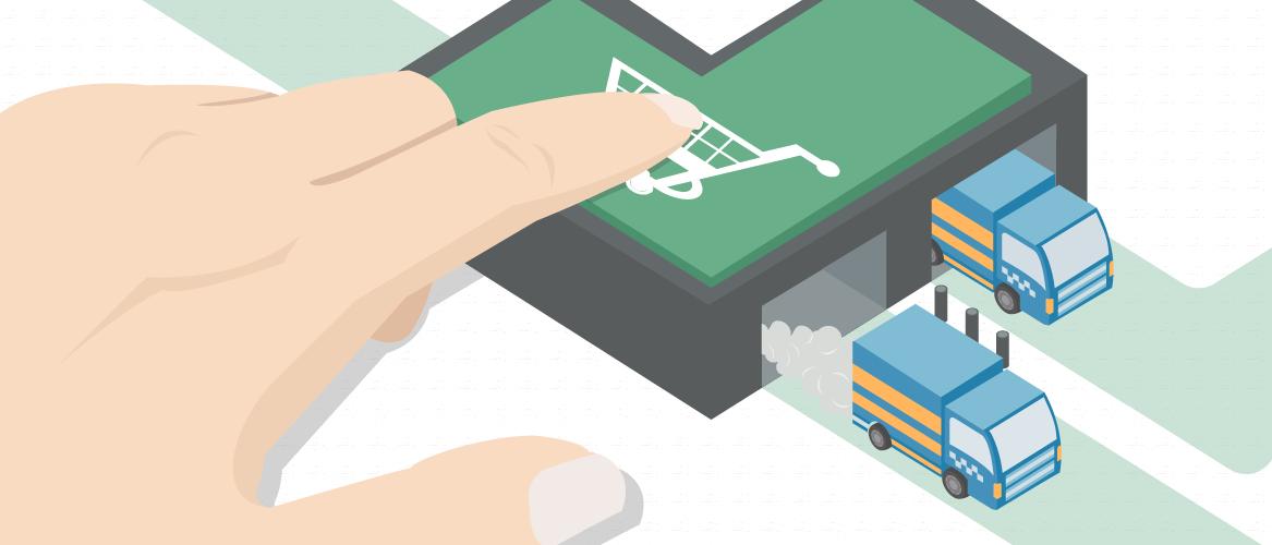 How to take advantage of the latest E Commerce revolution? U-Commerce trend